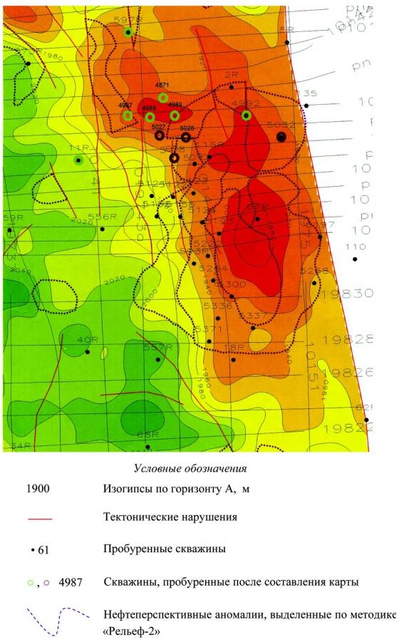 Рис. 8. Фрагмент карты нефтеперспективных аномалий доюрского комплекса, выделенных по методике «Рельеф-2″
