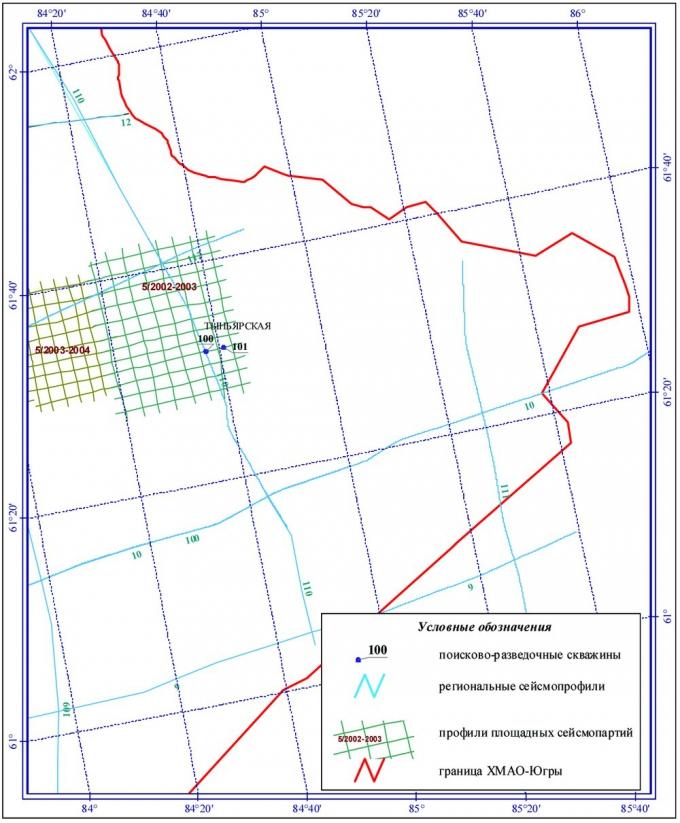 Рис. 1. Схема сейсмической и буровой изученности окраинной части ХМАО-Югры