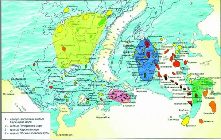 Рис.1. Перспективные объекты континентального шельфа Арктики