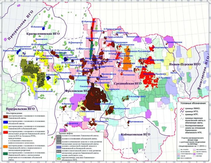 Рис.7. Схема расположения и классификация залежей УВ, отнесенных согласно Государственному балансу нефти, газа и конденсата к отложениям баженовской и абалакской свит