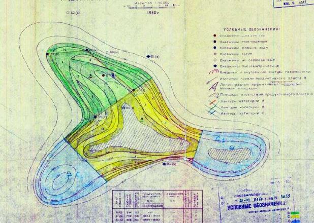 Рис. 2. Фрагмент подсчётного плана залежи пласта «П», 1960 г. (* цветокодировка категории не соответствует)