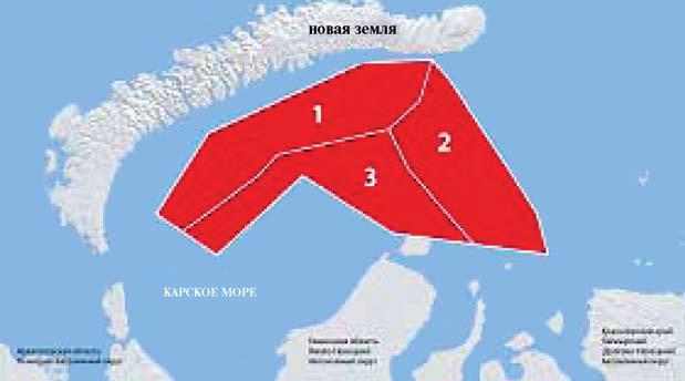 Рис. 1. Карта Восточно-Приновоземельских участков