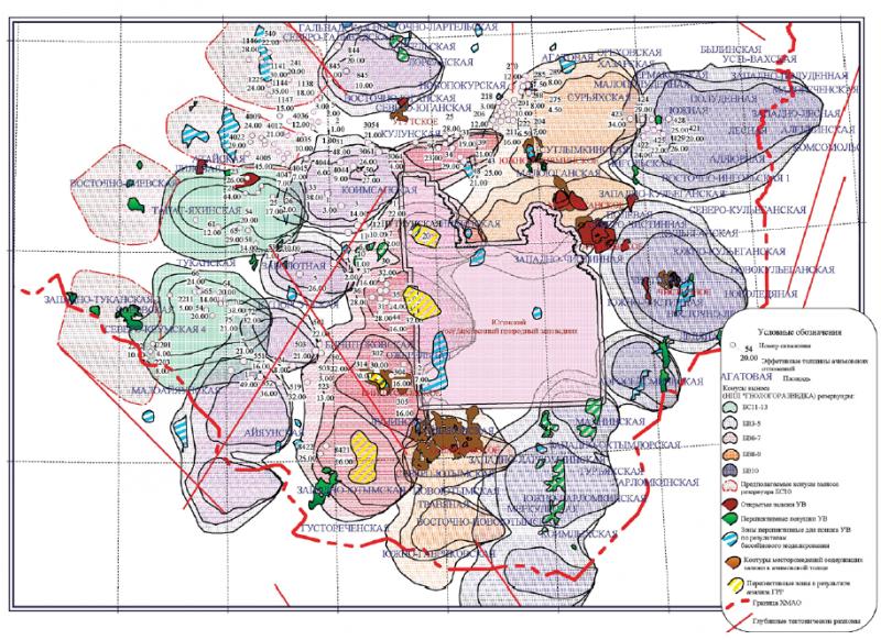 Рис. 3. Схема перспектив нефтеносности ачимовских отложений Юганской мегавпадины