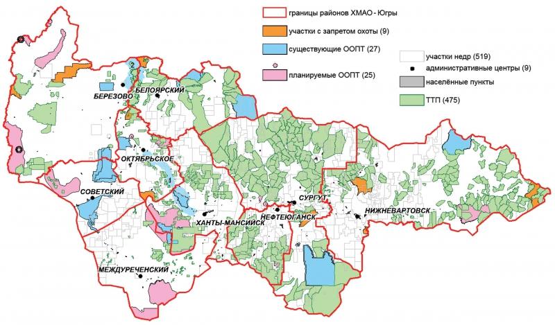 Особенности природопользования в ХМАО – Югре