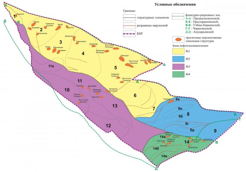Схема расположения перспективных локальных структур БХР (обозначения номеров структурных элементов см. на рис. 1)
