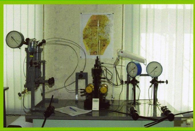 Рис.1. Установка для определения упругих, деформационных и прочностных свойств пород коллекторов в пластовых условиях