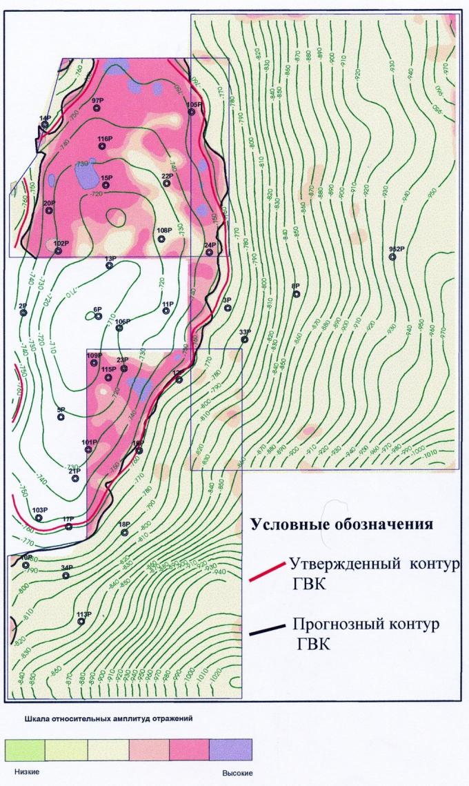 Рис.4. Отображение контура газоносности сеноманской залежи в амплитудах сейсмической записи на уровне отражающего горизонта «Г» по Варьеганскому месторождению