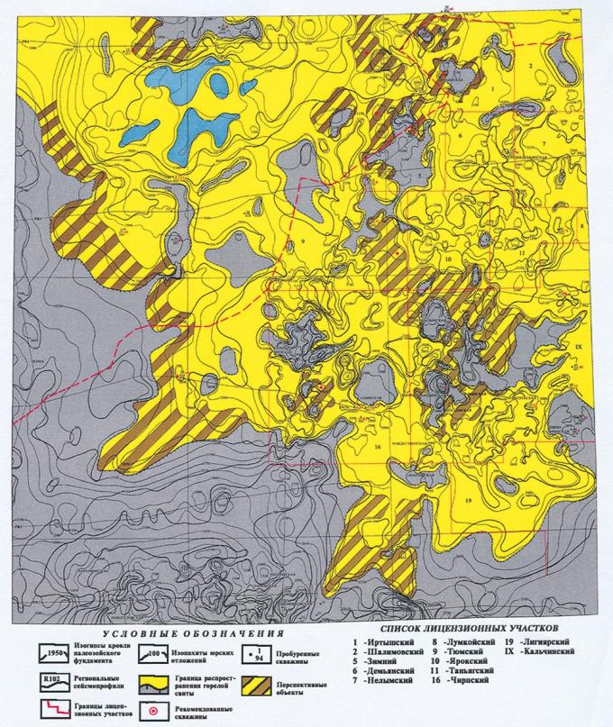 Рис.1. Карта перспектив нефтегазоносности отложений горелой свиты в пределах нераспределенного фонда земель южных районов Тюменской области